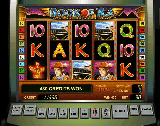Игровые автоматы Вулкан с выводом денег