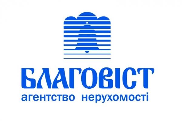 Когда нужно купить квартиру в Киеве — заручитесь поддержкой АН «Благовест»