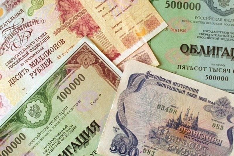 Инвестиции в облигации для получения дохода