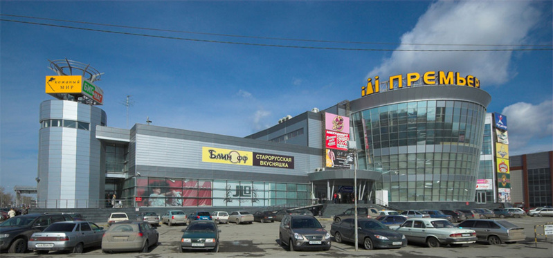 В Тюмени развлекательный центр и кинотеатр признаны небезопасными в случае пожара