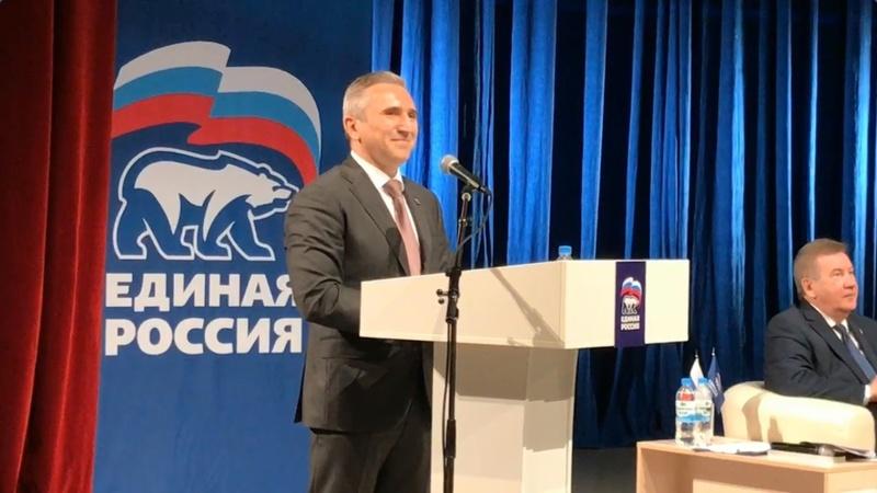 Врио губернатора Тюменской области рассказал о взаимодействии с северными округами