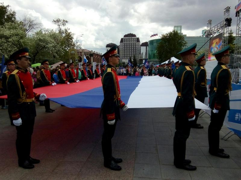 Более 10 тысяч тюменцев пришли отпраздновать День России