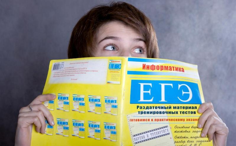 В Тюмени два выпускника сдали экзамен по информатике на высший балл