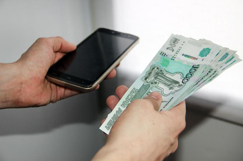 Тюменские мошенники действуют по новой схеме