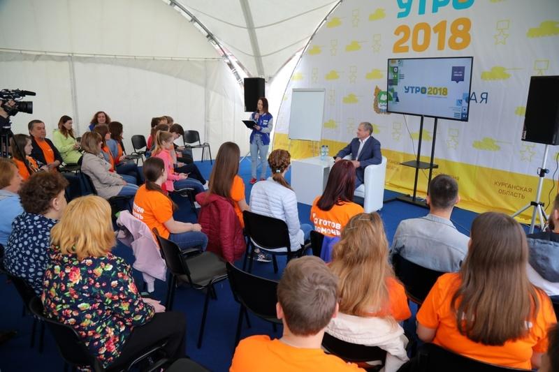 Молодежь Урала познакомилась с историей Тюменского региона на форуме