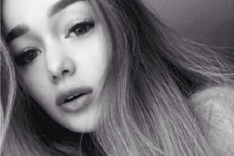 Пропала без вести 17-летняя студентка, недавно потерявшая отца