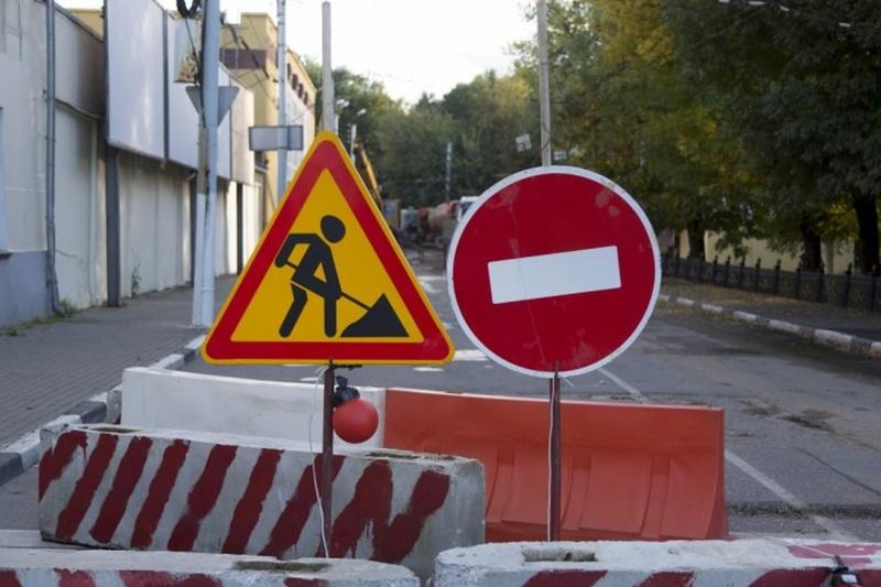В Тюмени на улице Чаплина ограничат движение транспорта: схема