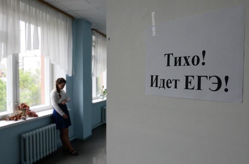 Готовящаяся к ЕГЭ школьница пожаловалась на громкий секс соседей