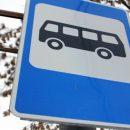После праздничного фейерверка тюменцы смогут добраться до дома на общественном транспорте