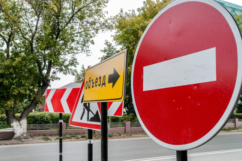 Тюменских автомобилистов предупреждают о перекрытии нескольких улиц в ближайшие дни