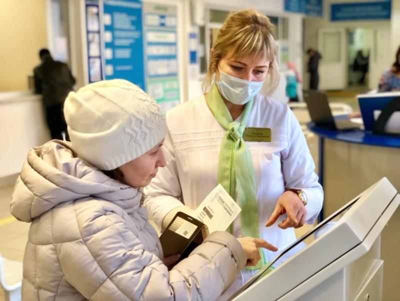 Тюменцы активно пользуются электронной очередью в поликлиники