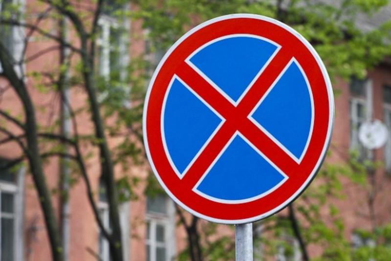 В Тюмени еще на одной улице запретят остановку автомобилей