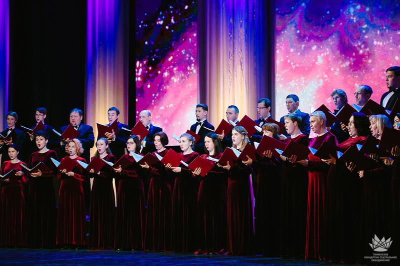 Уже завтра тюменская хоровая капелла выступит в ТРЦ