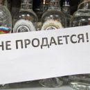 День города тюменцы проведут без алкоголя