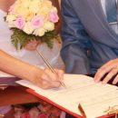 Множество тюменцев хочет заключить брак в