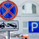 На нескольких участках улицы в центре Тюмени запретят парковать автомобили: схема