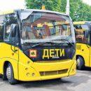 В России вступил в силу запрет на перевозку детей в автобусах, выпущенных более 10 лет назад