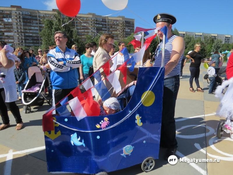 В Тюмени в День города пройдет традиционный Парад колясок