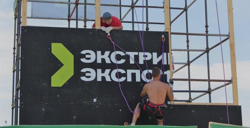 В Тюмени идет подготовка к масштабному фестивалю экстремальных видов спорта - фоторепортаж
