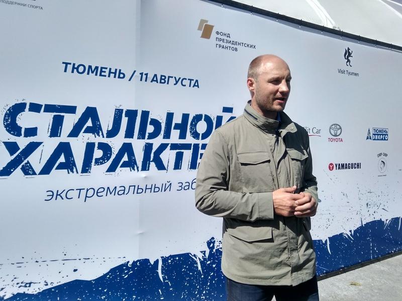 Андрей Потапов: