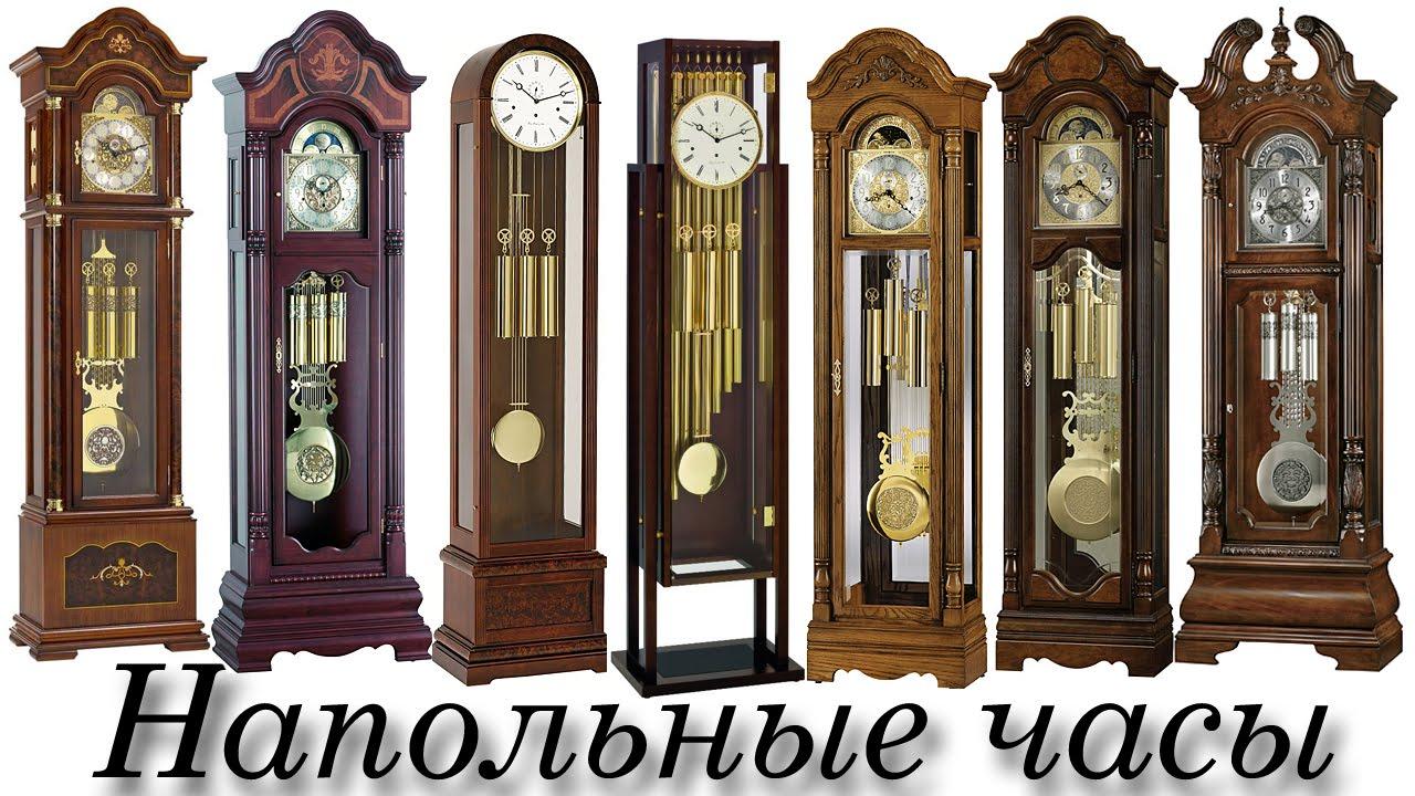 Отличные часы для вашего дома