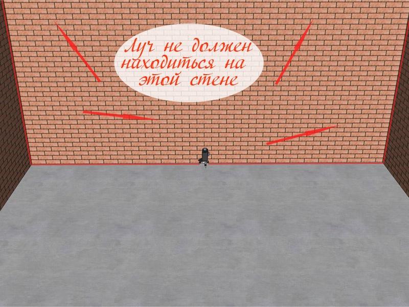 Как использовать лазерный уровень для штукатурки стен? - фото 5
