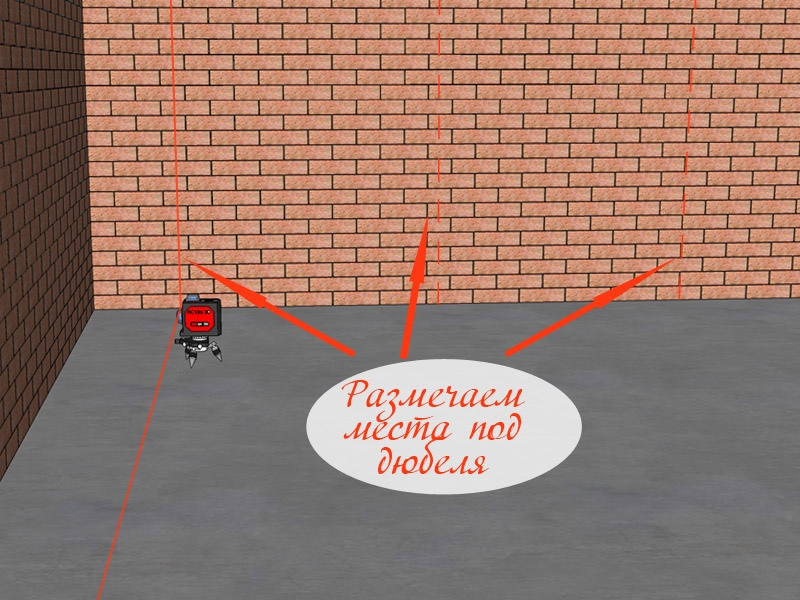 Как использовать лазерный уровень для штукатурки стен? - фото 6