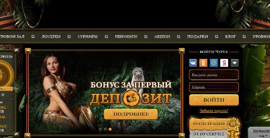 Зеркало официального сайта онлайн-казино Эльдорадо