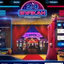 Все что необходимо для хорошей азартной игры в казино Вулкан 24
