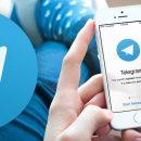 Сколько стоит продвижение в Телеграм