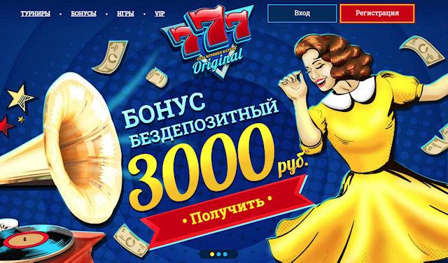 Онлайн казино: совершенство в каждой игре